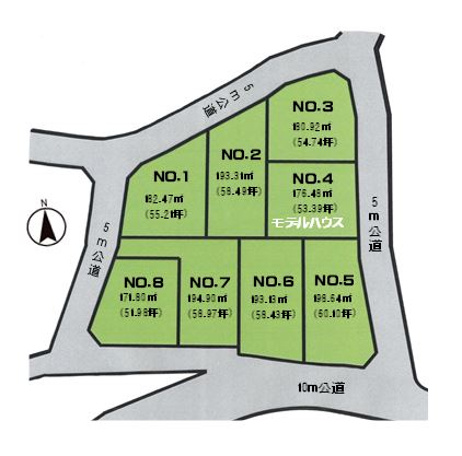 Foglia Gardenおゆみ野No.2
